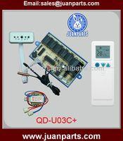 QD-U03C+ universal ac control system