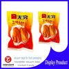 200g custom food packaging plasitc resealable vacuum bags for food packaging