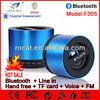 Big sound no wire speaker vibration speaker