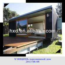 Heilongjiang Prefabricated Beautiful Modern Living Mobile Home Beach House