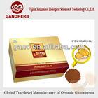 Ganoderma Spore Oil Softgel Capsule