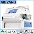 1 - 12 t / h misturador de ração crusher com ISO9001 : 2008 e CE