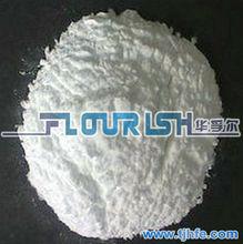 Sodium bicarbonate anhydrous/NaHCO3 99.5%-100.5% Pharmaceutical grade USP32 144-55-8