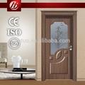 أحدث تصميم أبواب خشبية الاقتصادية الداخلية، يمول الباب البلاستيكية، باب غرفة النوم