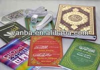 tafsir quran mp3 with 4gb flash memory and 30 language and 18 reciter