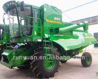 G60 price of mini combine harvester