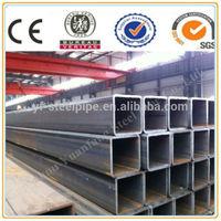 EN10219 S275 S355 mild carbon seamless square steel pipe, steel tubing