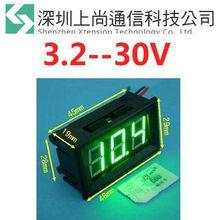 "FACTORY PRIC! Super mini digital voltmeter DC 0.56"" LED 3.2V To 30V Green Panel Meter"