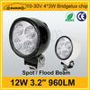 "high quality 10-30v 3"" 12w 960LM super bright led work light KH-12W-E2"