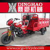 2013 china dinghao 3 wheel motorcycle chopper/gas motorcycle 3 wheels