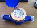 sensus medidor de agua