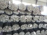 reinforcing steel bars 12mm of HRB400