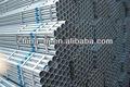 Q195 galvanizado en caliente de tubos de acero de comercio, Ronda tubo de acero galvanizado de comercio, Zinc galvanizado ronda de tubos de acero