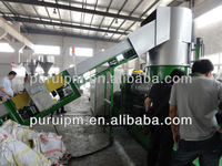 PE film granulating making machine