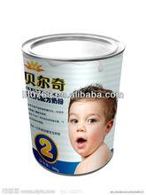 food grade/BPA free metal milk can