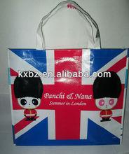 China Bopp Laminated PP Woven Bag