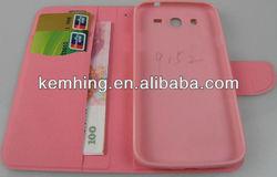 Multicolor flip Leather case for Samsung Galaxy mega 5.8 I9152 wallet flip cover