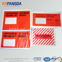 polypropylene film adhesive packing list envelope document enclosed