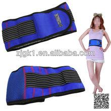 New design jewel blue lumbar support