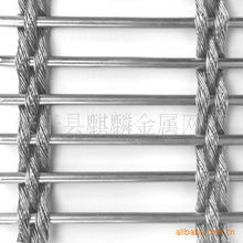 Decorative wire mesh ,aluminum curtain mesh ,aluminum alloy metal curtain mesh