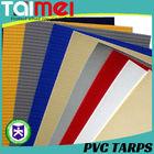 PVC LAMINATED TARPAULIN