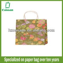 kraft shopping paper bag machines