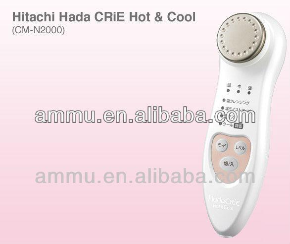 HITACHI Hada Crie CM-N2000-W Hot & Cool Facial Moisture Massager new Hada Crie