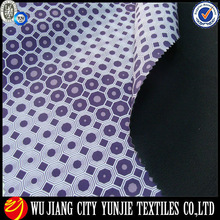 2014 newly waterproof and breathable function polar fleece composite fabric