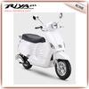 50cc EEC scooter -Rome