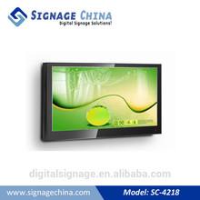 SC-4218 Full HD Commercial Kiosk Digital IR Touch Lcd Ad