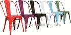 SF118 Metal Industry chair /powder coating