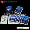 High grade 100% plastic poker cards made in Chinese factory