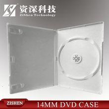 dvd cover case heat transfer cd storage box