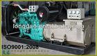 60HZ GF80 less vibration cheap diesel generator
