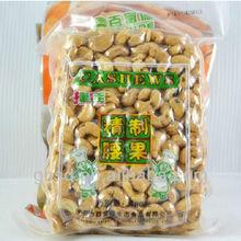 high quality vacuum packing / plastic vacuum bags / cashew nut vacuum bags
