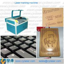 Laser engraving machine acrylic laser cutting machines price