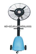26'' mist outdoor cooling fan/water cooling fan