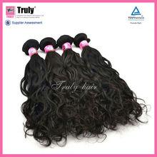 Hot-selling virgin Brazilian human hair weaving french curl natural black 18inches
