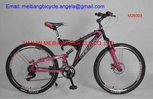 26 inch MTB mountain bike with disc brakes(VB-M26003)