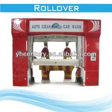 rollover type FD03L-2AL model automatic car wash