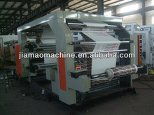 Four-Color plastic film Flexographic Printing Machine / plastic film bag Letterpress Printing Machine