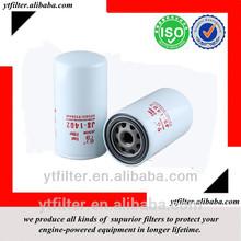4897833 FF5485 P550448 fuel filter element