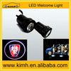 cree chip super bright customizing car logo laser door light