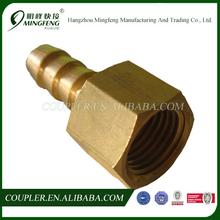 German type quick high pressure brass hose connector