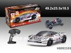 NO.HB991593 1:16 2.4G high-speed four-wheel-drive 4WD car drift / flat run Children New RC Car