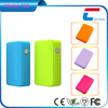 backup battery charger power bank 5600mah