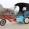electric rickshaw/bicycle rickshaw/electric pedicab rickshaw