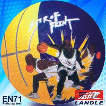 Standard Size 9 panel basketball