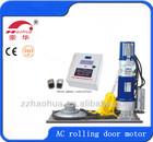 500kg&250watt automatic roll up door motors/roll up garage door motor