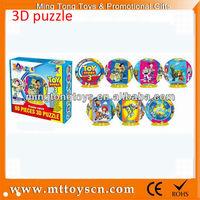 hot sale globe diy intelligent plastic puzzle ball